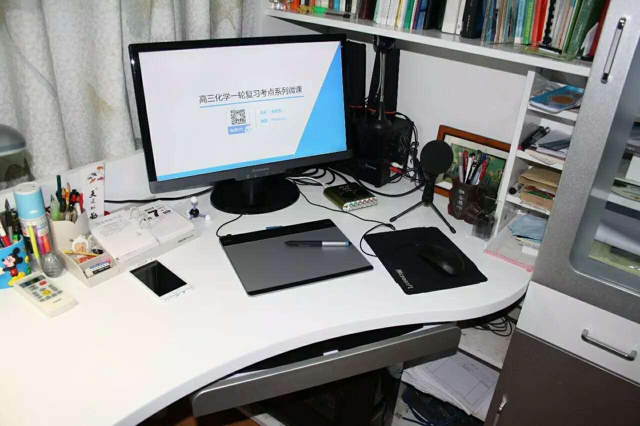 附件3.屏幕录制设备.jpg