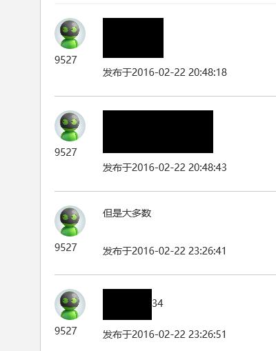 QQ图片20160222232707.png